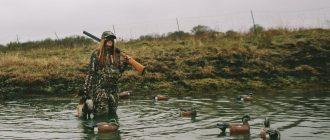 Breelan Angel Duck Hunting