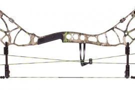 Best New Bows 2017: Our Top ATA Picks