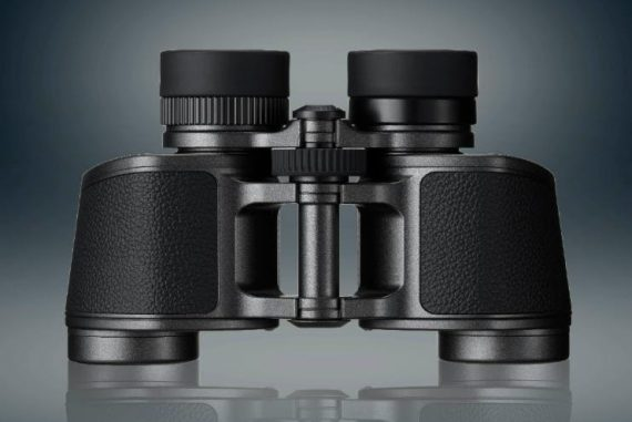 Hot Gear: Go Old School with Cool Limited Edition Binoculars